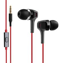 Edifier P265 In-Ear Headphone